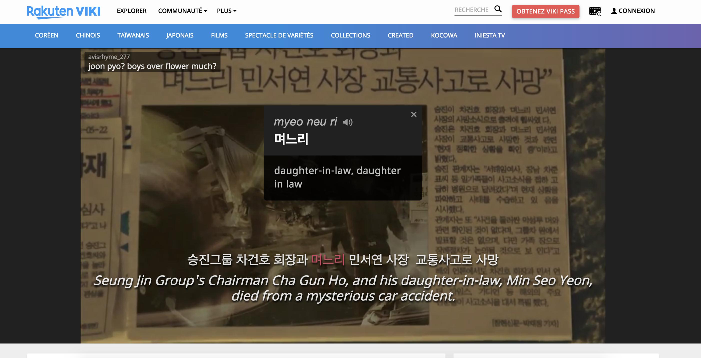 Viki.com Mode d'apprentissage du coréen